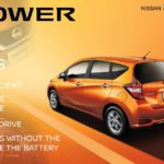 Nissan E-Power (9)
