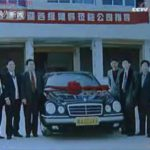 Geely Number One_1