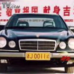 Geely Number One_3