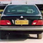 Geely Number One_6